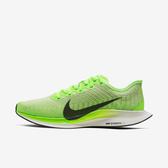 Nike Zoom Pegasus Turbo 2 [AT2863-300] 男鞋 慢跑 氣墊 避震 路跑 健身 綠黑