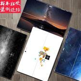 微軟平板surface3背膜pro4貼膜pro5保護pro3貼紙book背貼膜laptop『新佰數位屋』