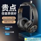 頭戴耳機 頭戴式藍芽耳機無線電競游戲專用...