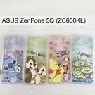 迪士尼空壓軟殼 [麻吉] ASUS ZenFone 5Q (ZC600KL) 6吋【Disney正版】史迪奇 小熊維尼 奇奇蒂蒂 三眼怪