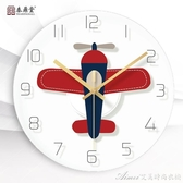 掛鐘卡通可愛兒童房掛鐘臥室簡約創意時鐘超靜音個性北歐客廳家用掛錶 艾美時尚衣櫥 YYS