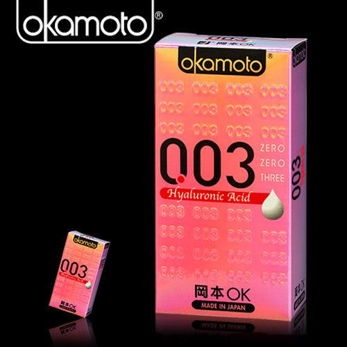 保險套避孕套情趣用品 岡本003-HA 玻尿酸極薄 衛生套6入 +潤滑液1包