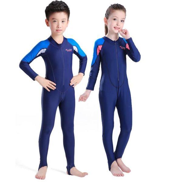 限時8折秒殺水母衣兒童全身連體泳衣防曬黑浮潛服女童游泳衣男童長袖泳裝童