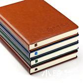 創意商務筆記本文具加厚記事本 WZ-2