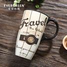 愛屋格林創意陶瓷水杯子可愛馬克杯辦公室帶蓋大容量咖啡杯家用 韓小姐的衣櫥