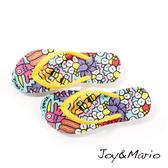 【Joy&Mario】2016新款春夏歐美塗鴉風童鞋夾腳拖 - T1018C YELLOW