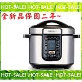 《全新保固二年》Philips HD2133 / HD-2133 飛利浦 智慧萬用鍋