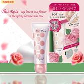 SOFINA 蘇菲娜 彈力泡泡潔顏乳120g 玫瑰限定版 內附起泡網 [ IRiS 愛戀詩 ]