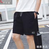 男士夏季五分褲夏天潮流短褲寬松休閒褲運動褲 XW1548【極致男人】