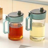 售完即止-廚房油罐油瓶油壺玻璃透明大號防漏裝油罐醬油瓶香油瓶裝油瓶8-31(庫存清出T)