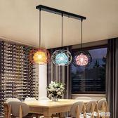 三頭現代創意個性簡約玻璃罩樓梯美式吧台工業風  igo 樂活生活館
