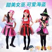 萬聖節兒童服裝女童cosplay花仙子海盜化妝舞會蛋糕裙吸血鬼衣服【淘嘟嘟】