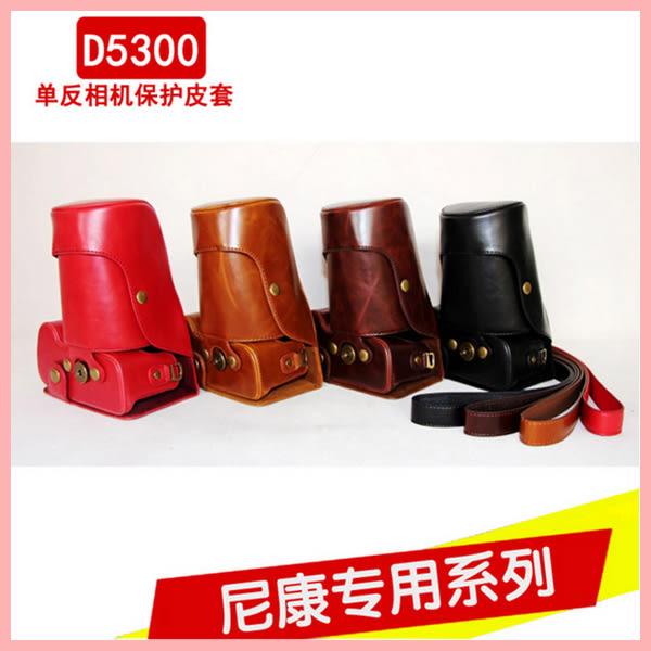 Nikon D5300 單反相機包 D5200 D5100單肩保護皮套 內膽包 便攜攝影包 萌果殼