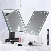 可愛LED帶燈方形臺式化妝鏡xx6373【野之旅】