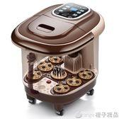 一品康足浴盆全自動按摩家用足療機加熱泡腳桶電動洗腳盆足浴器QM   橙子精品