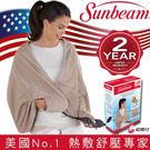美國Sunbeam 柔毛披蓋式電熱毯 (優雅駝)