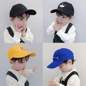 兒童帽子男潮遮陽帽夏季男童女童鴨舌帽薄款寶寶棒球帽春秋防曬帽嬡孕哺