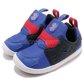Reebok Ventureflex Slip-On 藍 紅 襪套式 經典鞋款 無鞋帶 童鞋 小童鞋【PUMP306】 CM9144