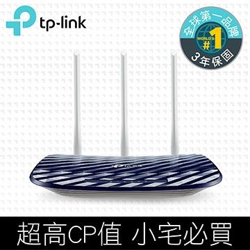 【南紡購物中心】TP-LINK Archer C20 AC750無線雙頻路由器