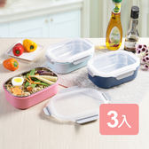 《真心良品xUdlife》藏鮮第二代方形保鮮隔熱環保餐盒3入組