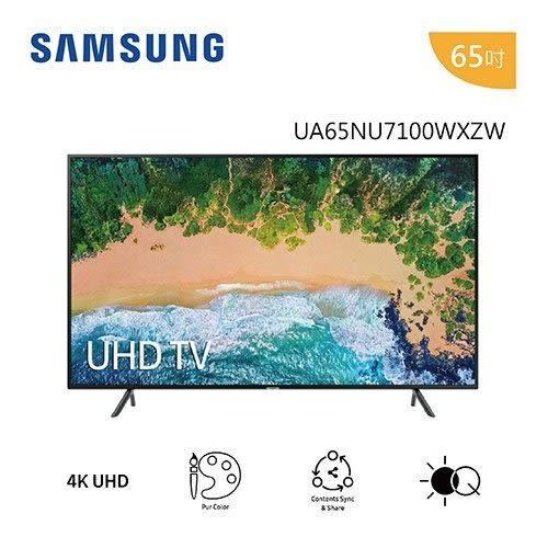 【免費基本安裝+24期0利率】SAMSUNG 三星 65型 LED聯網4K電視 UA65NU7100WXZW 65NU7100