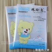 【2包裝】珠玲鳥A4透明書皮書套學生課本包書皮全透明加厚書皮 焦糖布丁