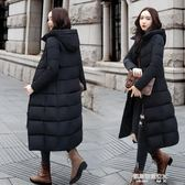 麵包服羽絨棉服女中長款過膝韓版冬季新款棉衣修身棉襖外套加長加厚  凱斯盾數位3c
