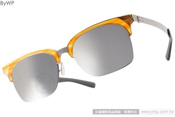 ByWP 太陽眼鏡 BY15201 DARST (透橘-槍銀) 德國薄鋼 率性水銀鏡面款 # 金橘眼鏡