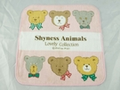 【震撼精品百貨】日本泰迪熊_Shyness Animals~方巾『粉-六隻熊』