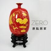 原點居家創意 金鯉魚金荷花陶瓷葫蘆擺飾陶瓷擺飾鶯歌製造 新年擺飾 台灣製造