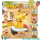 【京之物語】日本精靈寶可夢 皮卡丘 桌上型迷你吸塵器 14cm  現貨