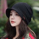 帽子女時尚包頭帽秋冬韓版套頭帽雙層月子帽日系鴨舌帽多用頭巾帽 【四月上新】