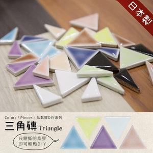 DIY磁磚貼片 三角磚(10片/組)白色 半片B
