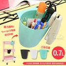 【居家cheaper】多功能小型收納置物籃(3入)-顏色隨機出貨