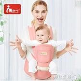背帶腰凳四季通用多功能前抱式抱凳透氣孩子背袋 雙十一全館免運