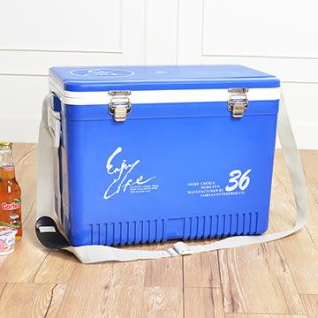 【nicegoods】冰捷可背行動式冰箱36L (釣魚 露營 保冰桶 冷凍箱)