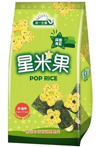 統一生機~星米果-蒜香海苔50公克/包