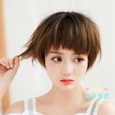 短假髮 女短髮圓臉網紅自然全頭套式BOBO頭狗啃修臉款蓬鬆逼真波波頭 4色