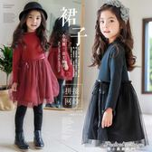 女童公主裙2017新款秋冬童裝韓版中大兒童加絨加厚長袖寶寶連身裙·蒂小屋