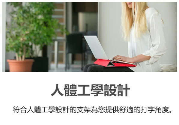 Cozistyle ARIA Stand Sleeve 11&12吋 Macbook 防潑水可當立架 磁扣信封式筆電保護套 - 焰紅
