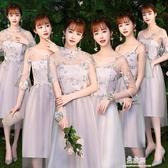 禮服伴娘禮服新款姐妹服伴娘團仙氣質裙平時可穿抖音同款秋冬季女(快速出貨)