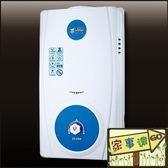 [家事達] JT-5310A 喜特麗 自然排氣瓦斯熱水器10L 特價