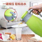 家用保溫壺水壺便攜開水瓶保溫水壺玻璃內膽熱水瓶暖壺大容量茶壺