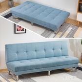 沙發床兩用可折疊小戶型單人雙人多功能懶人簡易客廳經濟型出租屋 PA17360『男人範』