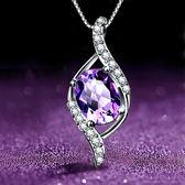 女士紫水晶項錬學生鎖骨錬吊墜送女友生日禮物配飾 BF2389『寶貝兒童裝』