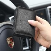 駕駛證卡包男士大容量多卡位元卡片包簡約證件位放卡的名片夾女 koko時裝店