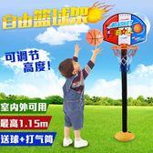 兒童籃球架 兒童戶外運動鐵桿籃球架可升降投籃框家用室內寶寶皮球類男孩玩具jy【八折柜惠】