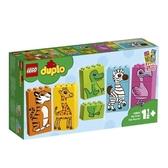 【LEGO樂高】DUPLO 我的第一套趣味拼圖#10885
