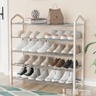 鞋架 簡易鞋架子家用經濟型放小門口收納神器多層防塵鞋櫃宿舍室內好看 LX 智慧 618狂歡