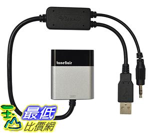 [107美國直購] 適配器 Bovee WMA3000B Viseeo Tune2air Wireless Bluetooth Music Interface Adaptor